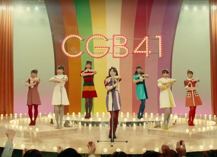 CGB41